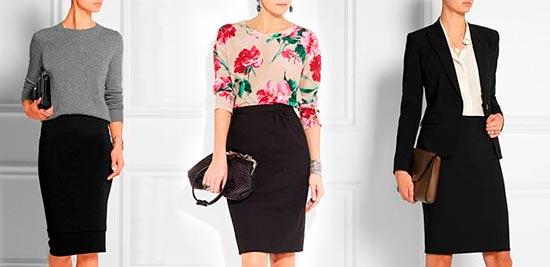 черная юбка карандаш с чем носить